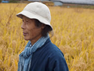 Still from the film Kawaguchi Yoshikazu in Natural Farming