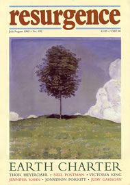 issue cover 195